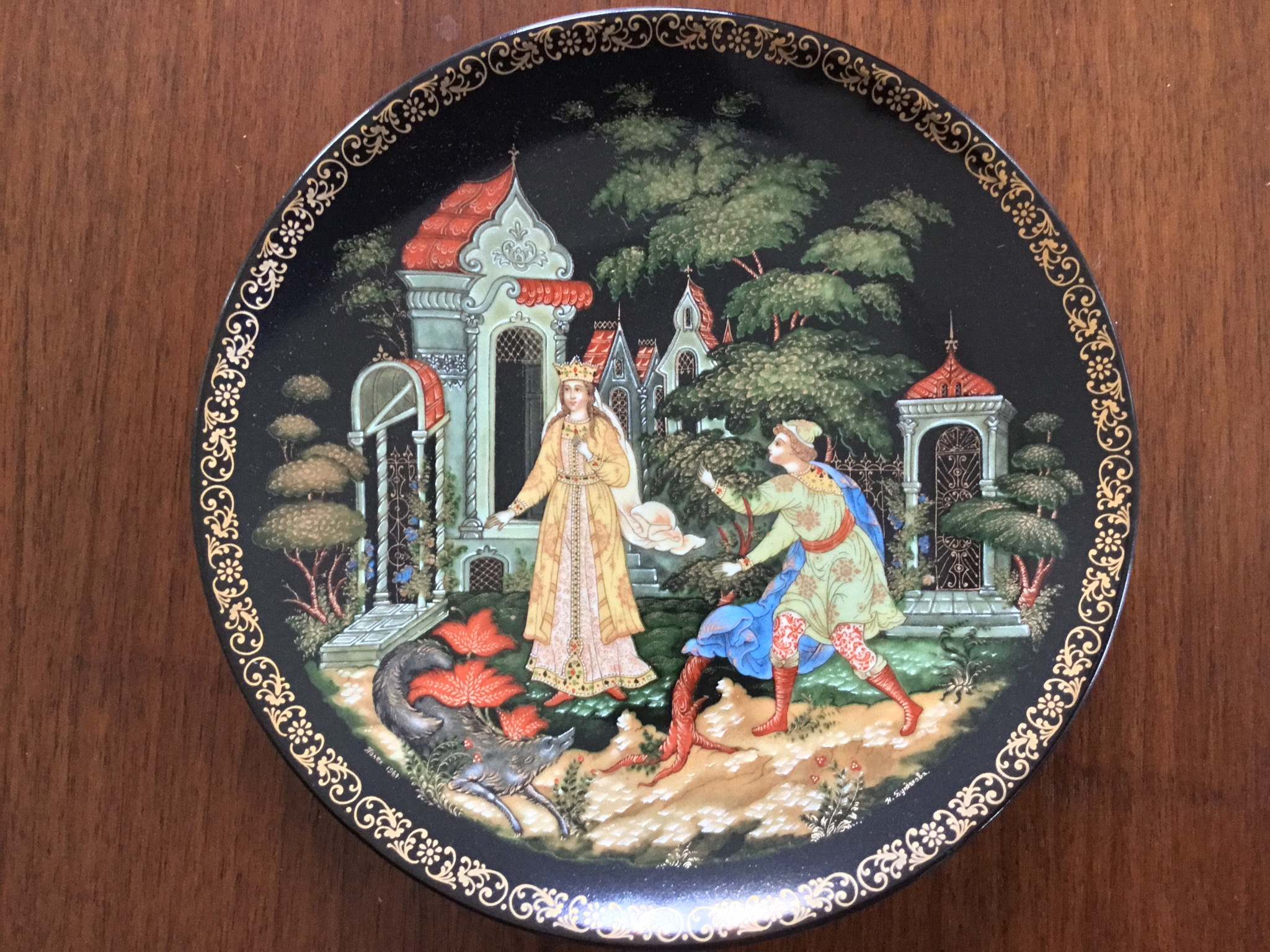 The Bradford Exchange Decorative Plate, Elena the Fair