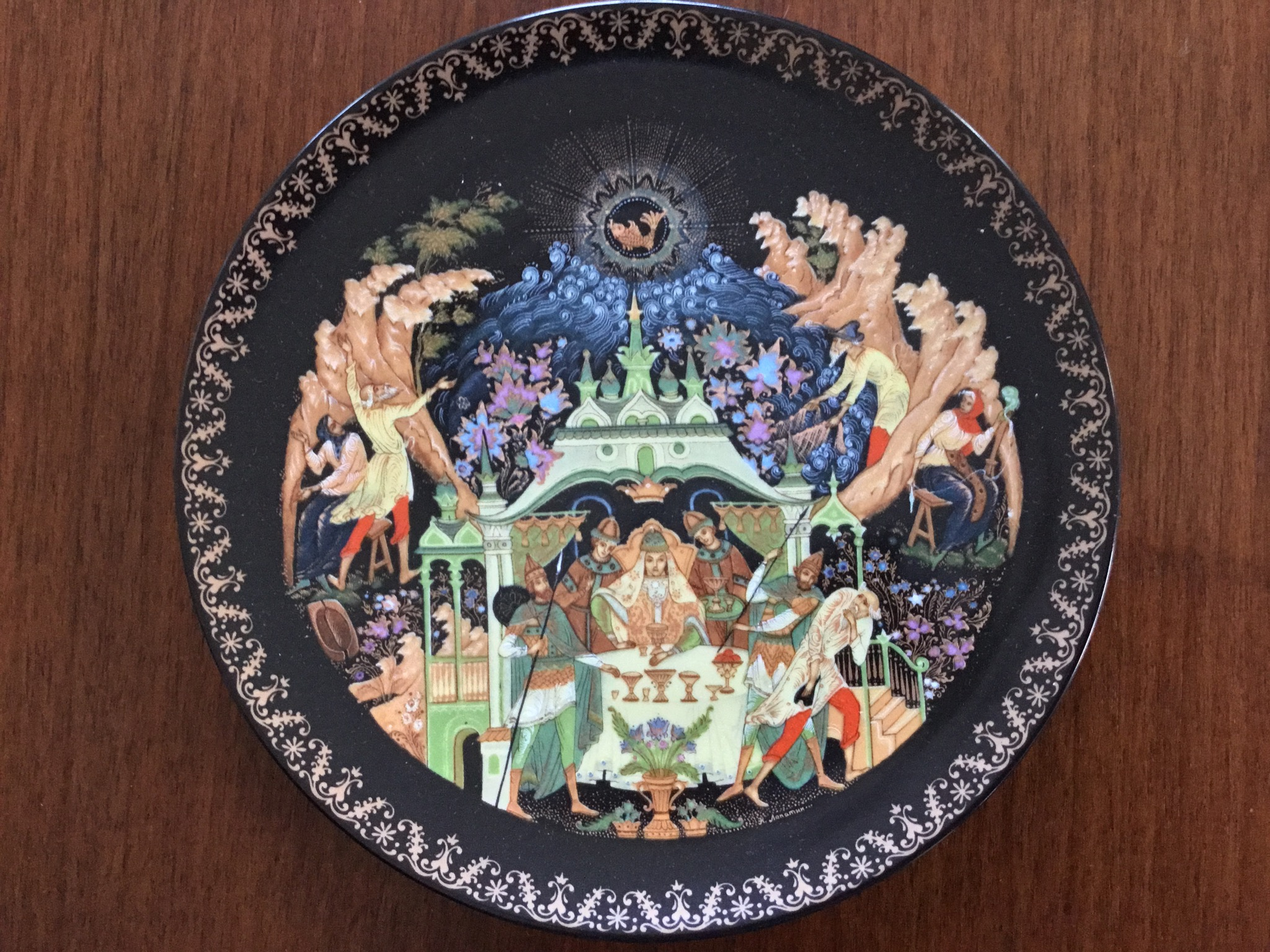 The Bradford Exchange Decorative Plate, The Fisherman and The Magic Fish
