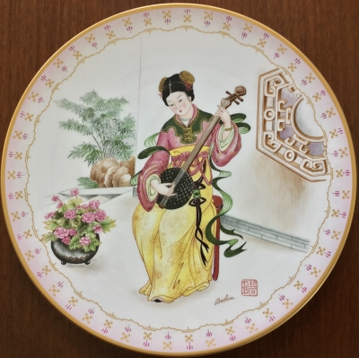 Boehm The Musical Maidens of the Imperial Dynasties, Three Stringed Guitar Plate